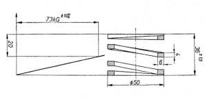 Rys S-71 Sprężyna sprzęgła