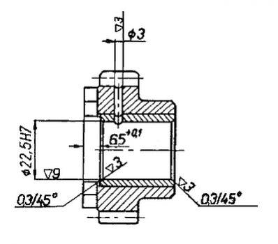 Rys S-75 Koło zębate III biegu z tulejką kompletne